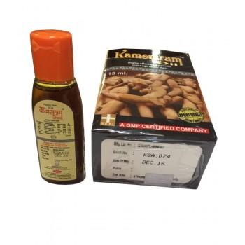 Kamsutram Oil   ( Special...